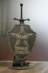 Снимок эмблемы компании