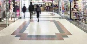 Фото охраняемого торгового центра