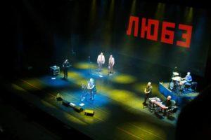 Фото с концерта группы Любэ в Янтарь-Холле