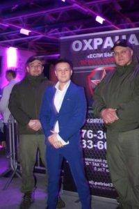 Фото охраны «Патриот» с концерта МОТа